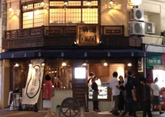 神田達磨 新橋店