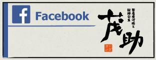 facebook_mosuke