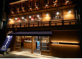 中俣酒造 館