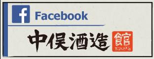 yakata_facebook